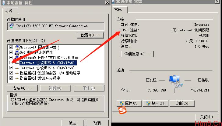 Windows7虚拟机宽带拨号服务器卡顿(NETSVCS)问题修复?