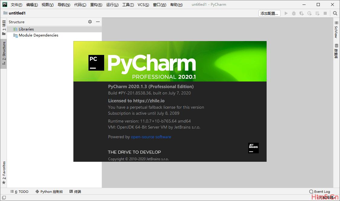 PyCharm 2021.1.3便携汉化版